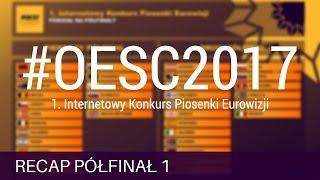 Скачать Online Eurovision Song Contest 2017 Semi Final 1 Official Recap