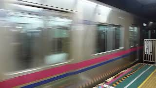 京王9000系9741F「新宿行き」 都営新宿線九段下駅到着