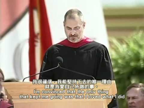 Steve Jobs at Stanford University 2005(中英字幕)