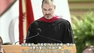 Steve Jobs at Stanford University 2005(中英字幕)