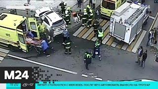 Преподаватель МГЛУ пострадала в ДТП на Остоженке - Москва 24