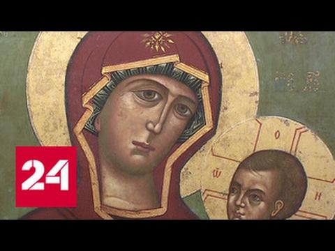 В Москве разгорелись споры вокруг музея имени Рублева