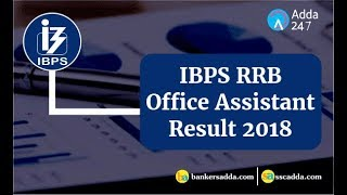 IBPS RRB CLERK PRE RESULTS 2018 OUT