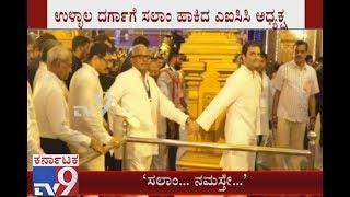 Rahul Gandhi Visited Temples in Mangaluru, Raga Seen Helping Janardhan Poojari at Kudroli Temple