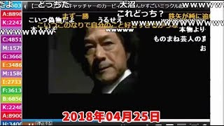「jun channel」→https://www.youtube.com/channel/UCx1nAvtVDIsaGmCMSe...
