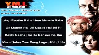 Yeh Mera India - All Songs- Kavita Seth - Anupam Kher - Rajpal Yadav - Kavita Seth