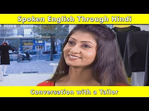 Conversation With A Tailor | Spoken English Through Hindi | Learn English In Hindi For Beginners