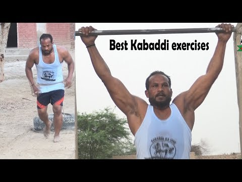Best Kabaddi exercises || kabaddi workout || free download exercise videos for weight loss