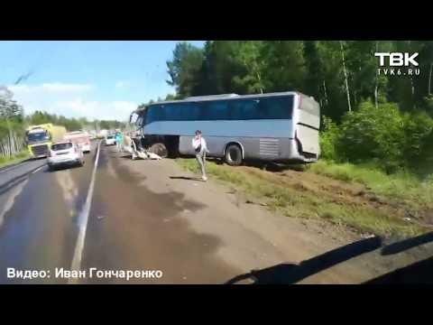 ДТП с рейсовым автобусом в Красноярском крае
