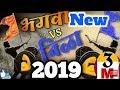 🇪🇺 bhim jayanti 127 song download   jay bhim jayanti 127 dialogue   by jaybhimgirl