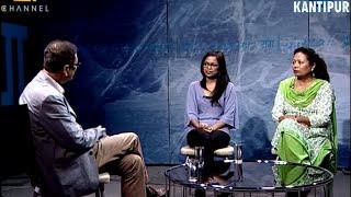 Suman Sanga 23 Jun - Apsana Khatun & Rachana Tamrakar