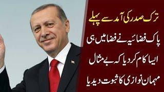 Turk Sadar Ki Amad Sy Pehle Pak Fizaia Ny Fiza Main Hi Aysa Kam Kar Dia Keh