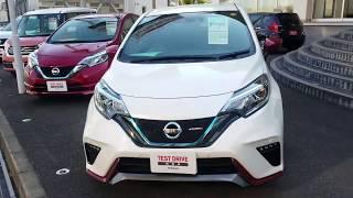 видео Автосалоны Nissan | Новые автомобили в Воронеже