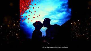 csók égő zsír