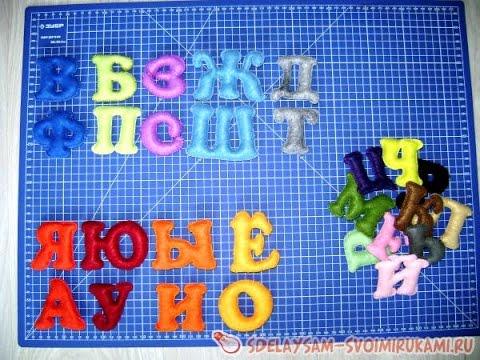 Мягкие игрушки схемы новогодние