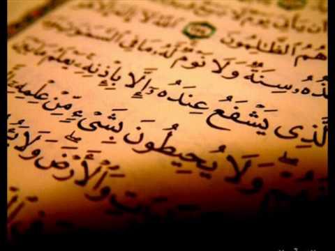 Surat Al Kahf Abdul Rahman Sudais سورة الكهف عبد الرحمان السديسي
