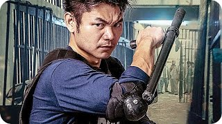 JAILBREAK Trailer (2017) Martial Arts Movie