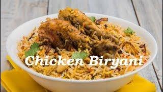 Simple Chicken Biryani    Biryani Recipe