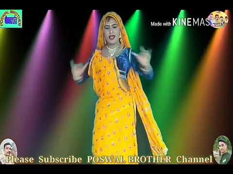 Chajje Upar Boyo Re Bajro Khil Gayo Phool Chameli Ko