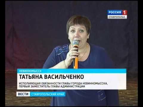 Лучших педагогов чествовали в Невинномысске