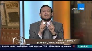 الكلام الطيب - رسالة هامة من الشيخ رمضان لكل أهالي شهداء ثورة يناير بمناسبة الذكرى الخامسة للثورة