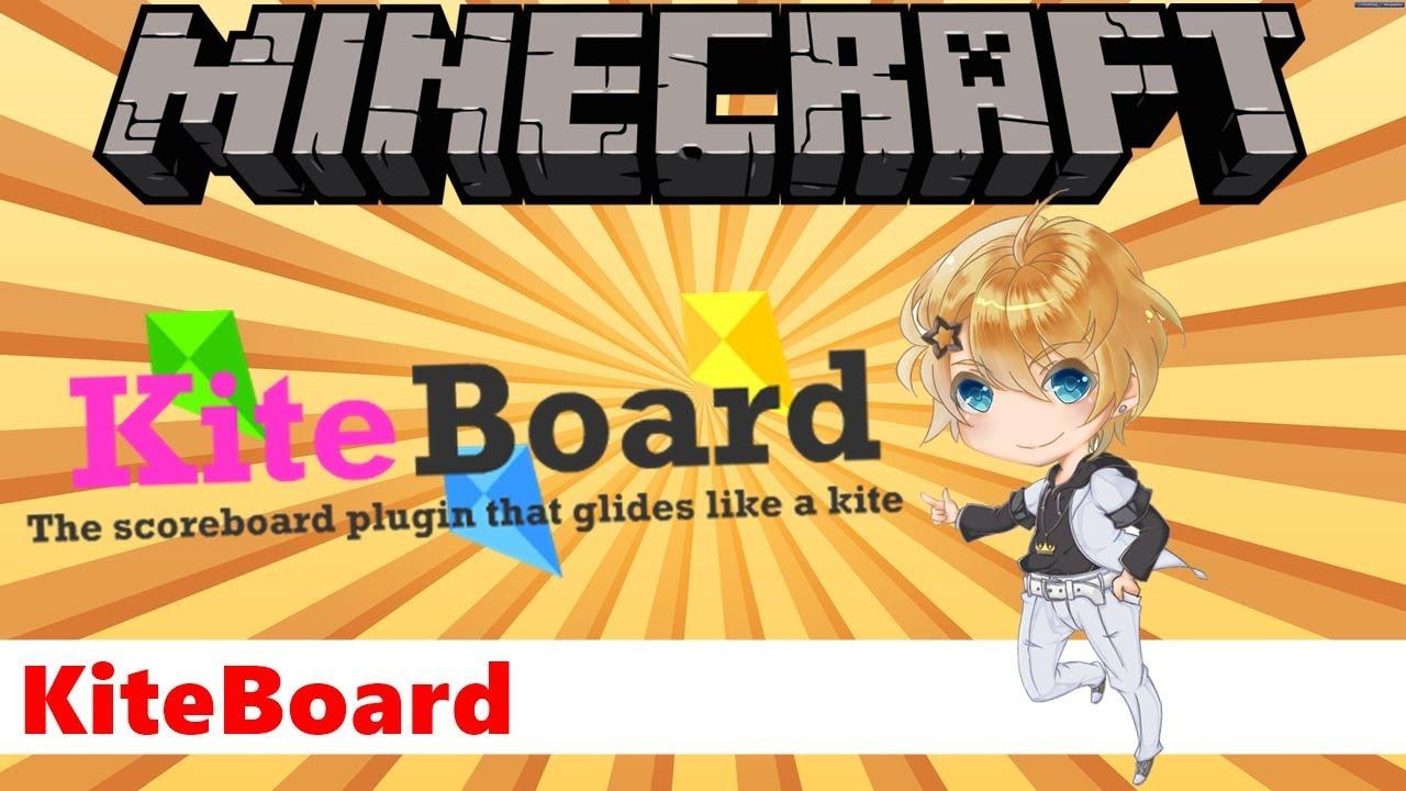 Minecraft 插件教學 -- KiteBoard [PREMIUM]