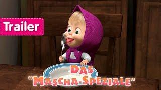 Mascha und der Bär - Das Mascha-Speziale 🍴 (Trailer)