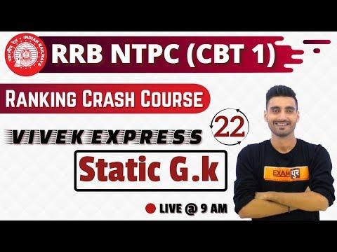 Class-22    RRB NTPC 2019    Vivek Express    By Vivek Sir    Static GK