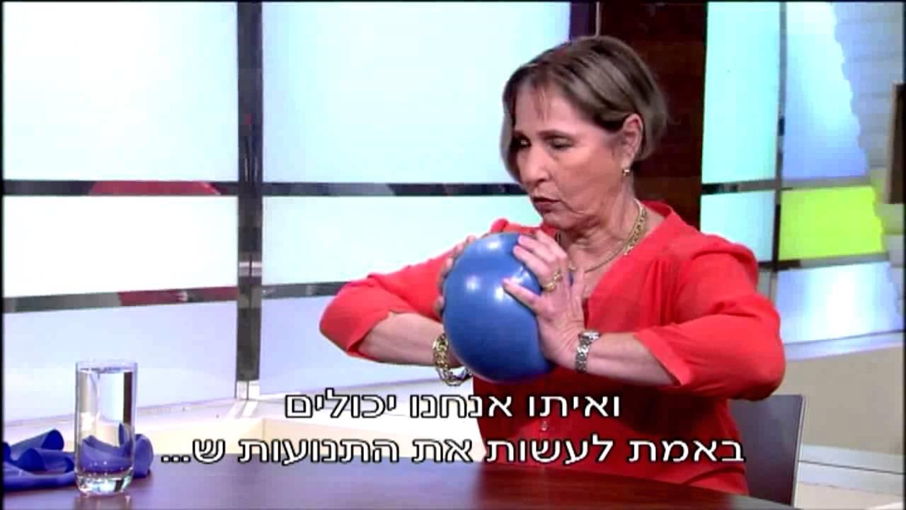 פרופ' רפי קרסו עם דליה זמיר: חשיבות הפעילות הגופנית בגיל המבוגר
