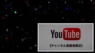 2015年8月6日木~8月7日金に開催されていた、 「大阪よしもと漫才博覧会...