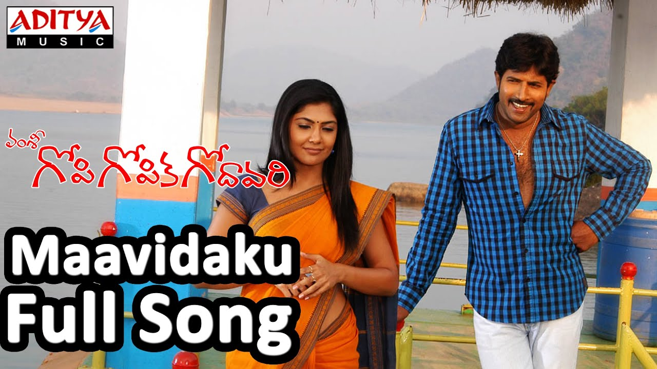 Gopi gopika godavari songs free download naa songs.