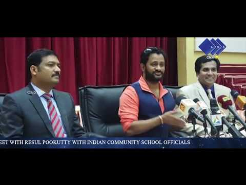 INDIAN COMMUNITY SCHOOL KUWAIT OFFICIALS HAD PRESS MEET WITH RESUL POOKUTTY