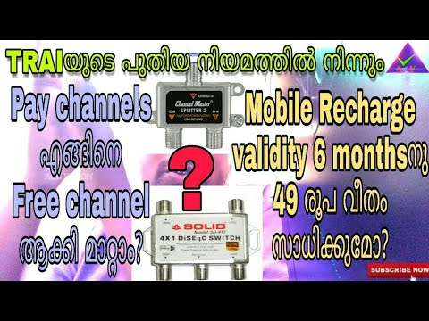 Trai New Rules for Cable TV, DTH, IPTV, Mobile and Monthly Price | Malayalam Television Technology📡