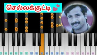Chella Kutty Unna | Rajini Murugan | D.Imman |  Perfect Piano