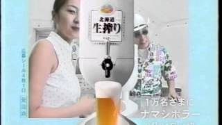 酒井若菜 テリー伊藤.