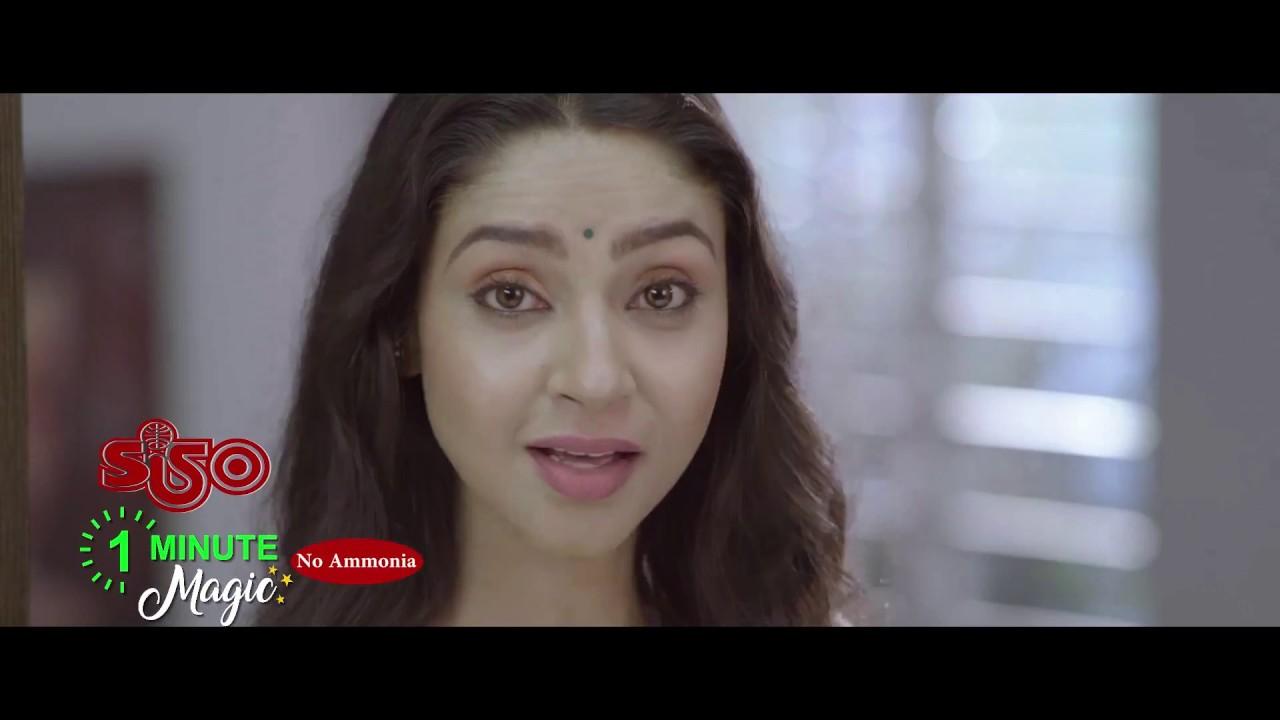 Siso 1 Minute Magic Hair Color Malayalam 10 Sec Youtube