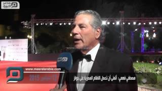 بالفيديو  مصطفى فهمي: لمهرجان القاهرة السينمائي بصمة سياحية