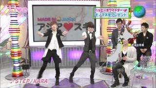 U-KISS Kevin and Dongho Dance to Step - Kara on BS Made In Japan (HD)