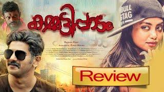 Malayalam Full Movie Kammattipadam Review | Malayalam Movie 2016