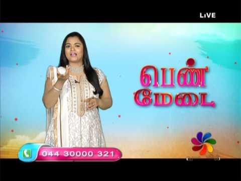 Penn Medai Live 06-03-2017 Vaanavil Tv Show Online