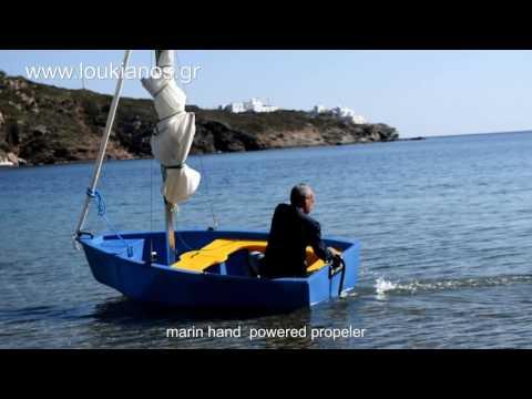 Marin hand powered propeller