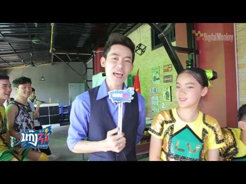 Gangzaa Ep 41 - Shia Cheerleading Contest in Vientiane