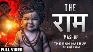 The Ram Mashup   Motivational Song 2018   Lokesh Gurjar   Gurmeet Bhadana   Desi King   JP Awana
