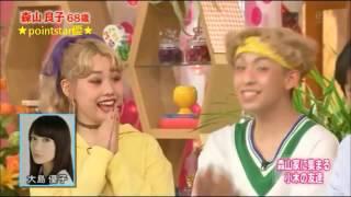 大島優子 NEWS&受賞歴 (1~34)◇ ☆34.祝!大島優子、マクドナルド ビッグ...