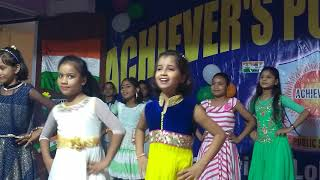 ACHIEVER'S PUBLIC SCHOOL Dhamariya Lohta Varanasi          Independence day celebration