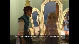 Рапунцель: Запутанная история - деревня на острове прохождение видео игры часть 15 Disney Tangled