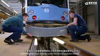 Stratasys成功案例 - Siemens交通運輸解決方案
