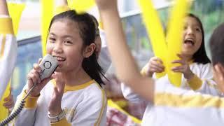 Publication Date: 2020-08-29 | Video Title: 浸信會呂明才小學-學校介紹影片