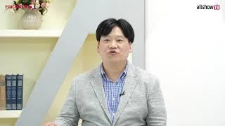 [allshowTV - 한국후지제록스] 포스트 코로나 …