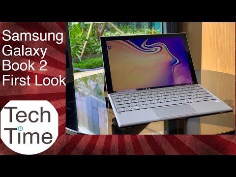 Samsung Galaxy Book 2 Reveal!